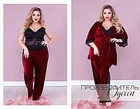Шикарный комплект для сна майка штаны халат с кружевом размер 50-52 54-56 58-60 62-64 зеленый красный черный