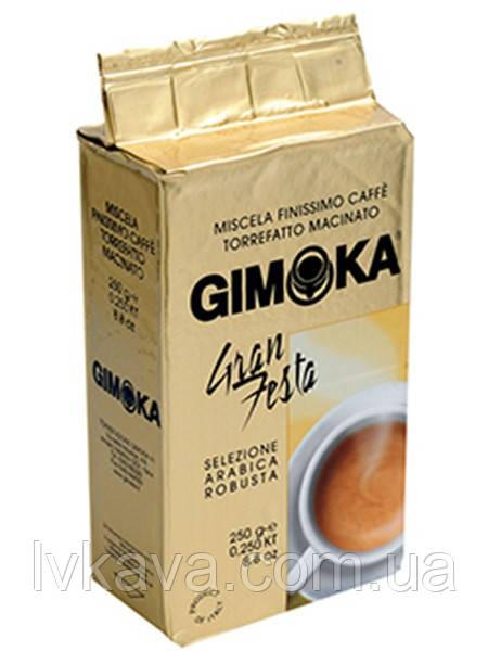 Кофе молотый Gimoka Gran Festa ,  250г