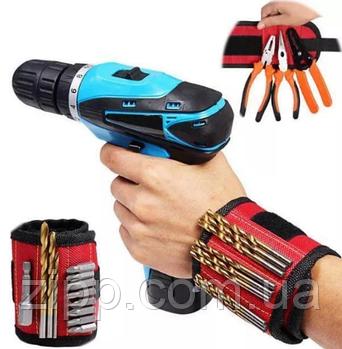 Магнітний браслет на руку для інструментів 15*9 см