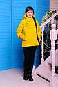 Куртка весенняя для девочки «Миледи», цвет горчица Размеры 32 34, фото 2