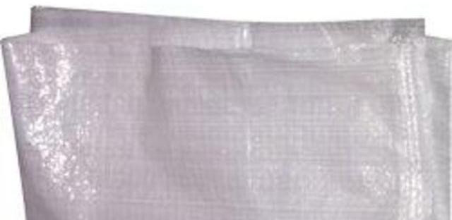 Мешок белый полипропилен тонкий (50 шт) 100х50см