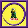 Ниндзяго Ллойд аниматор на детский праздник