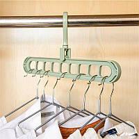 Вешалка для одежды Wonder Hanger 9 элементов! Топ Продаж
