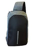 Городская сумка Bobby Mini с защитой от карманников, цвет СЕРЫЙ ! Топ Продаж