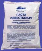 Паста известковая  4кг Бердянск
