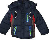 Мужская детская куртка ЗИМА
