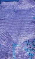 Сетка овощная 40х60 фиолетовая 20кг 100шт
