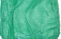 Сетка овощная 45х75 зеленая 30кг 100шт