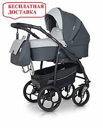Детская универсальная коляска 3 в 1 Verdi Max Plus