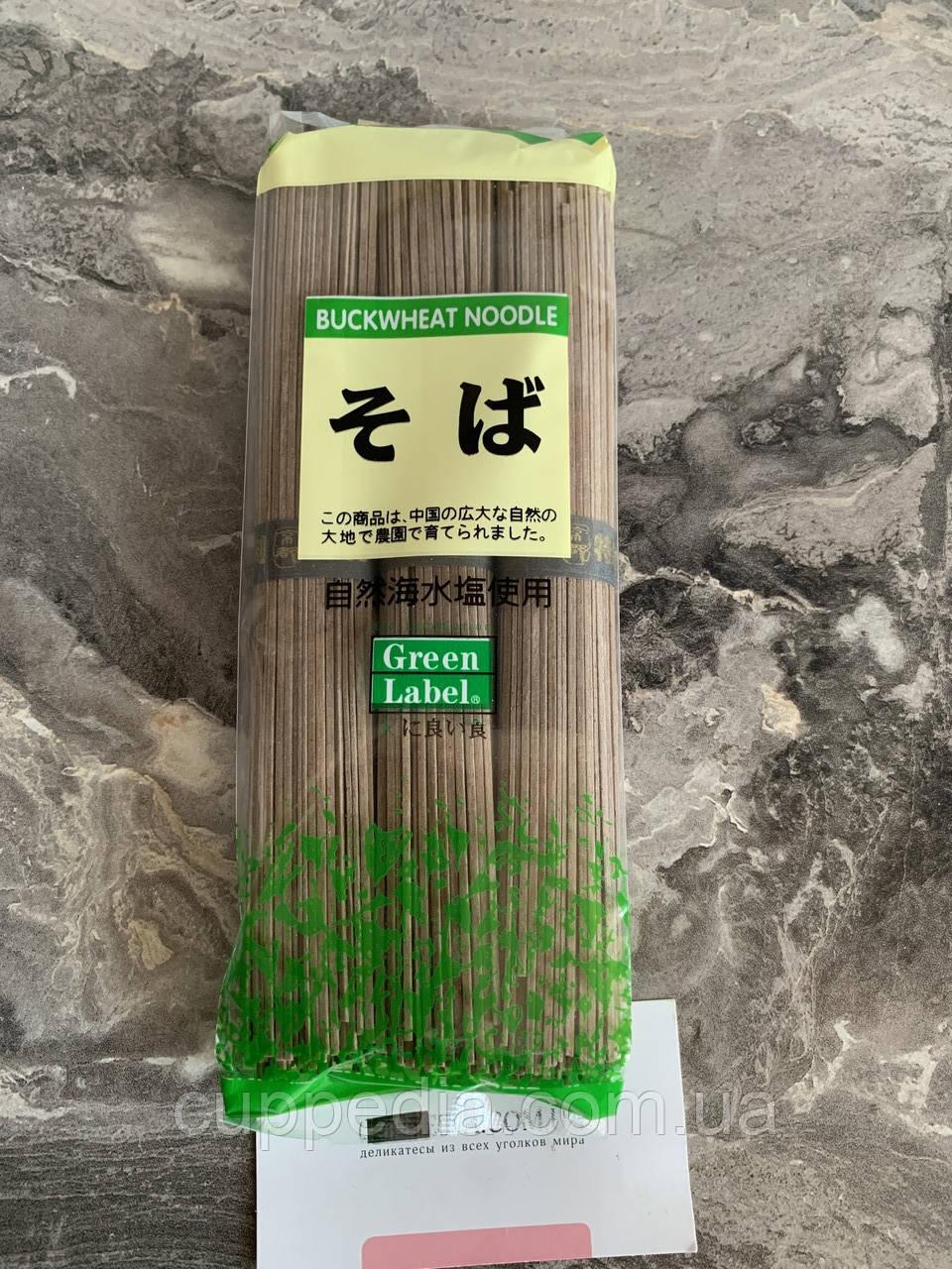 Гречневая лапша Soba Green Label 300 грм