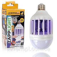 Лампочка отпугиватель от комаров ZappLight! Топ Продаж