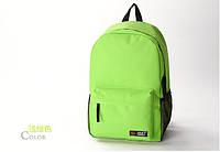 Рюкзак SMT Хит продаж !! В наличии Цвет Зелёный,Оригинал,высококачественный ,фабричный