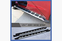 Боковые подножки (пороги) Honda HR-V 2014-