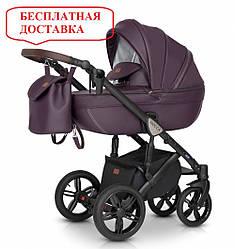 Детская универсальная коляска 3 в 1 Verdi Mocca 01 фиолетовый