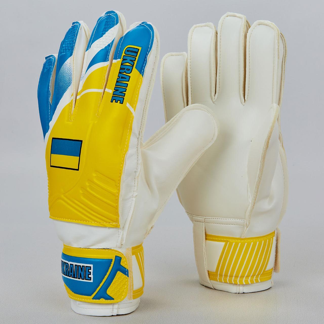 Перчатки вратарские FB-0187-4 UKRAINE  (8)
