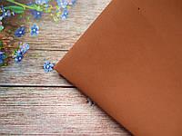 Фоамиран 1 мм, 50х50 см, цвет коричневый