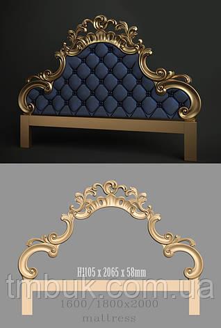 Изголовье кровати в форме короны, фото 2
