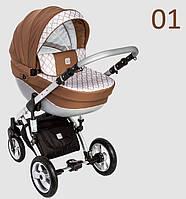 Универсальная коляска 2в1 Dada Paradiso Group GALILEO