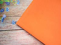 Фоамиран 1 мм, 50х50 см, цвет оранжевый
