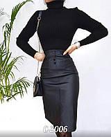 """Спідниця-міді жіноча з еко-шкірою NEW розміри S-M """"LAIM"""" купити недорого від прямого постачальника, фото 1"""