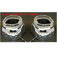 Маска для линз Baxster BA-LED-029 2,5' КВАДРАТ 2шт (27542)