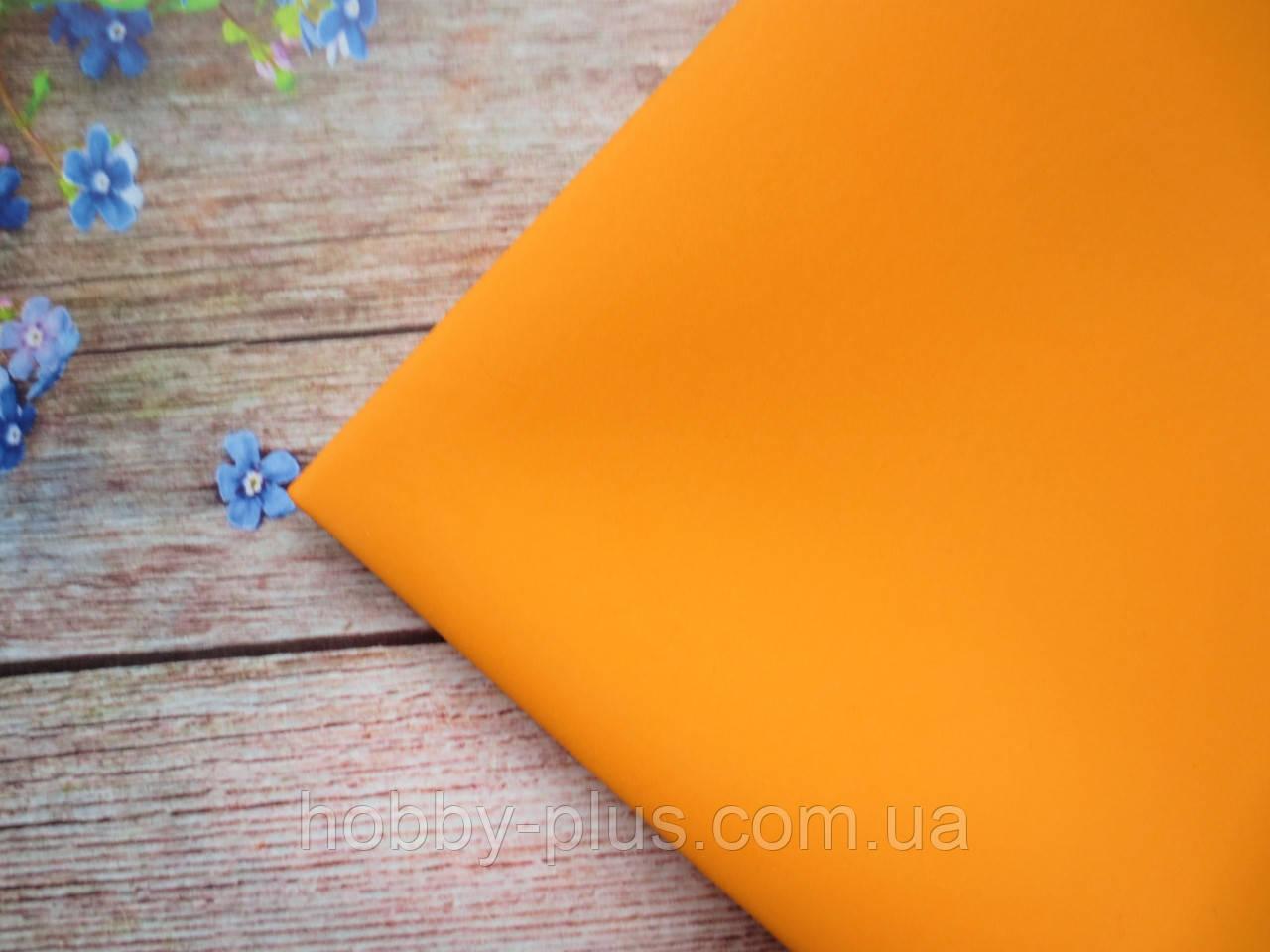 Фоамиран 1 мм, 50х50 см, цвет светло-оранжевый