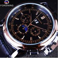Forsining 319 Black-Cuprum-Black Часы мужские наручные механические с автоподзаводом