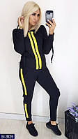 Стильный спортивный костюм женский