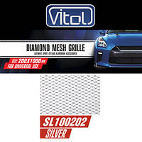 Решетка декоративная VITOL 100*20см silver №2 (SL100202)