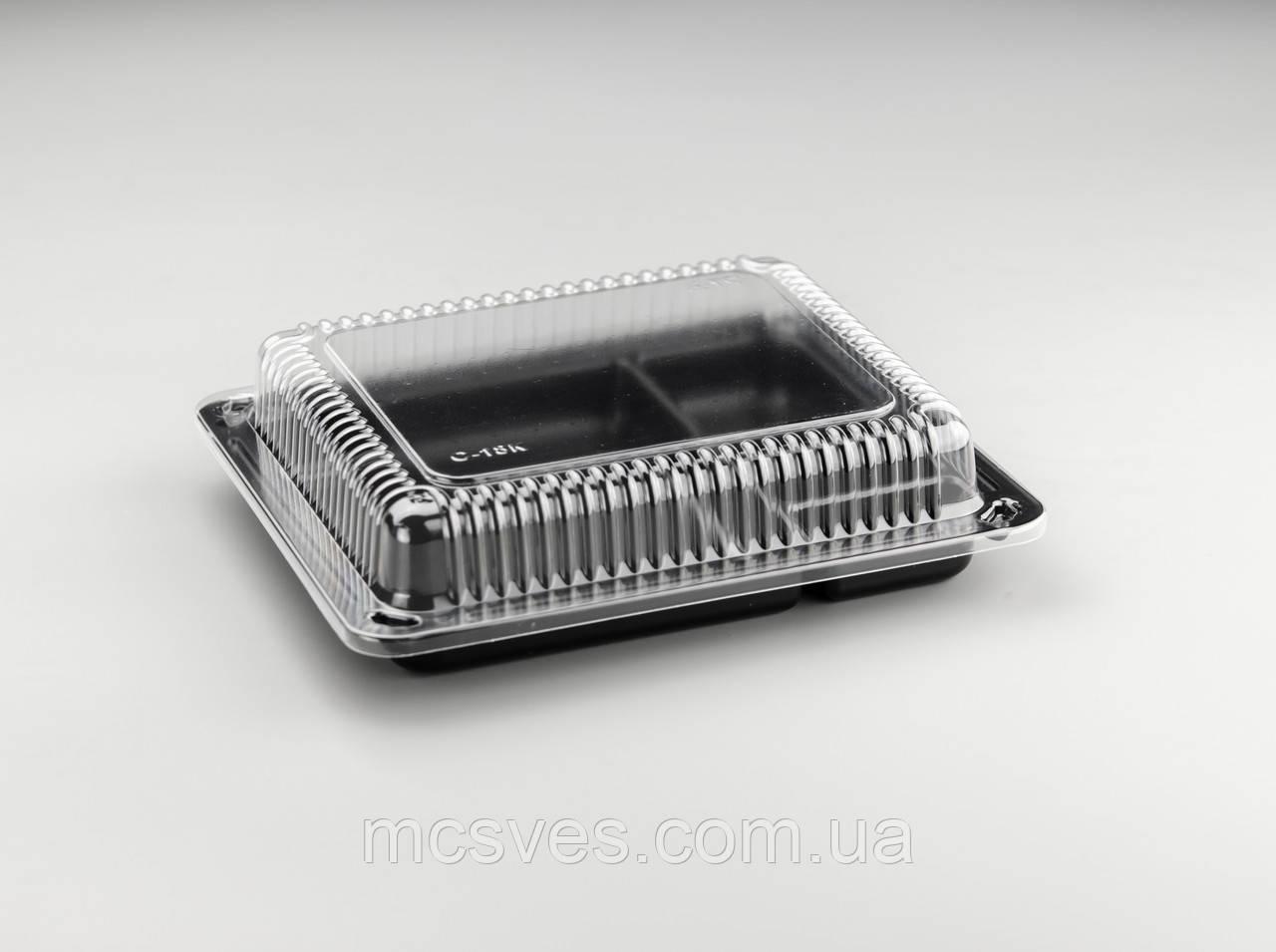 Пластиковая упаковка для суши и роллов С-18/4, 600 шт/уп