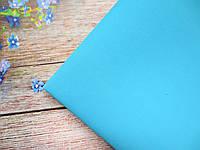 Фоамиран 1 мм, 50х50 см, колір НЕБЕСНО-БЛАКИТНИЙ