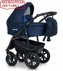 Детская универсальная коляска 3 в 1 Verdi Sonic Plus 10 Dark Blue