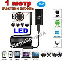 Wi-Fi / USB эндоскоп мини камера жесткий кабель 1 метр HD 720p технический бороскоп для смартфона телефона
