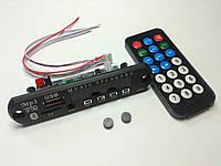 Встраиваемый MP3-плеер USB/SD/FM/Bluetooth, модуль с пультом