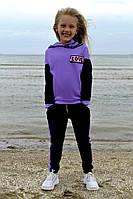 Детский спортивный костюм фиолетовый.