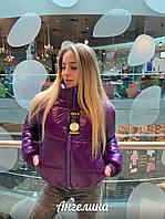 Ультрамодная лакированная  весенняя куртка фиолетового цвета