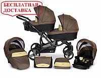 Детская универсальная коляска для двойни Verdi For 2 07