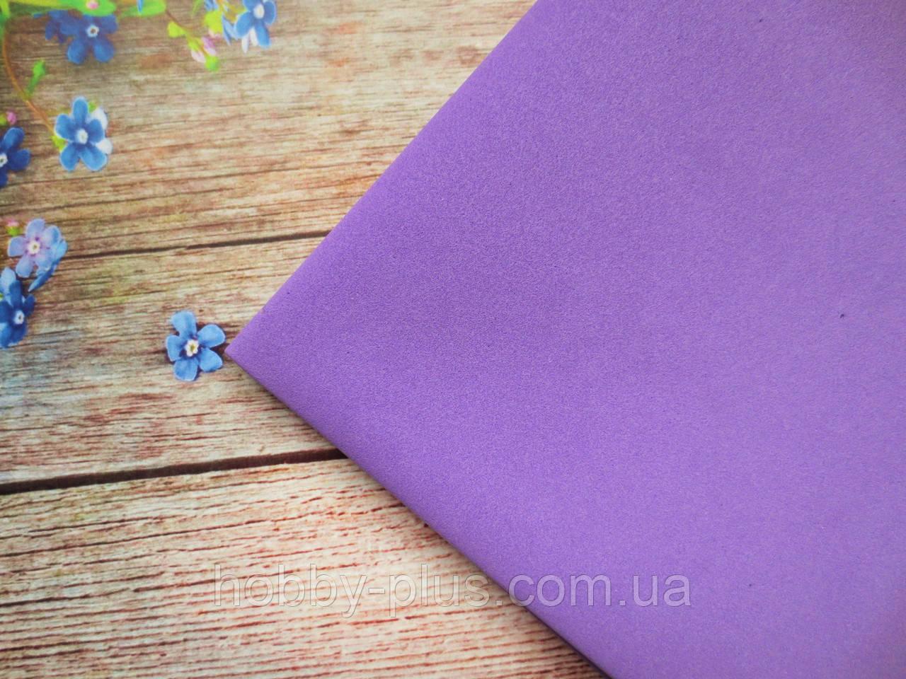 Фоамиран 1 мм, 50х50 см, цвет фиолетовый