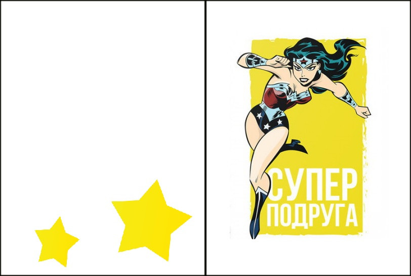 Обложка обкладинка на паспорт Україна Украина супер подруга