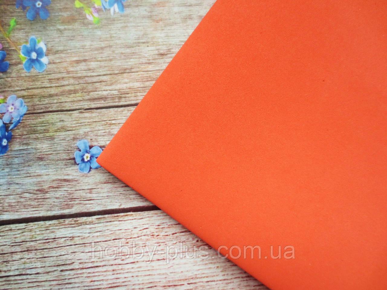 Фоамиран 1 мм, 50х50 см, цвет томатный