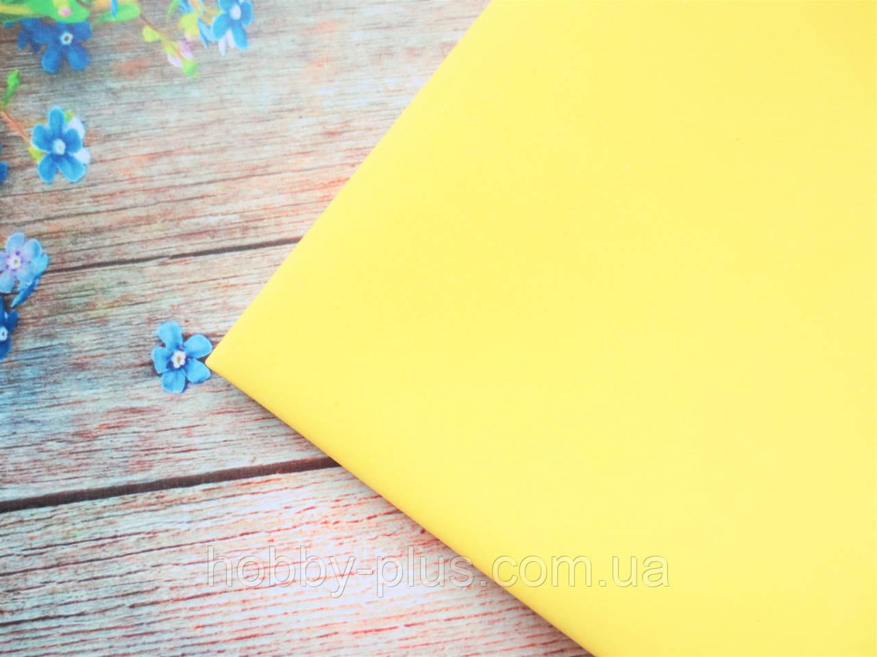 Фоамиран 1 мм, 50х50 см, цвет желтый