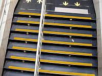 Противоскользящая абразивная лента Safety-Walk желтая