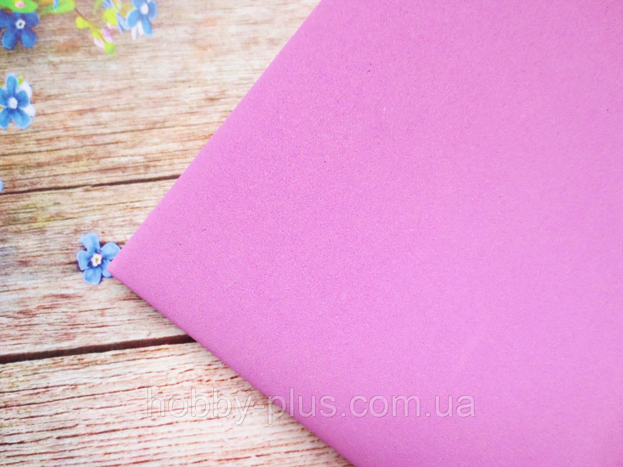 Фоамиран 1 мм, 50х50 см, цвет лаванда