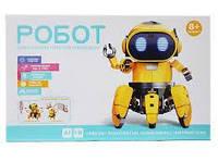 Интерактивный Робот Тобби HG-715  Интерактивная игрушка робот
