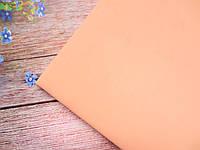 Фоамиран 1 мм, 50х50 см, цвет светлый-персик