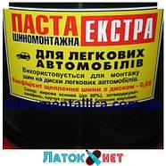 Монтажная паста Экстра красная с герметиком 4 кг Украина, фото 2