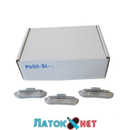 Грузик балансировочный для стандартных дисков Полтава 40 гр 50 шт/уп