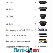 Балансировочный станок U-520 Hpmm Protector Unite Puli для легковых авто, фото 2