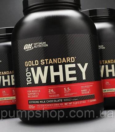 Протеин Optimum Nutrition Gold Standard 100% Whey 2.27 кг ( США ), фото 2