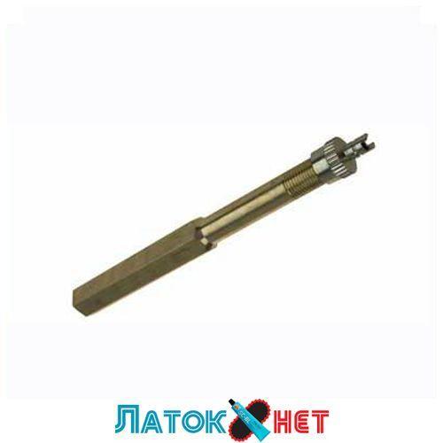 Удлинитель латунный 115 мм